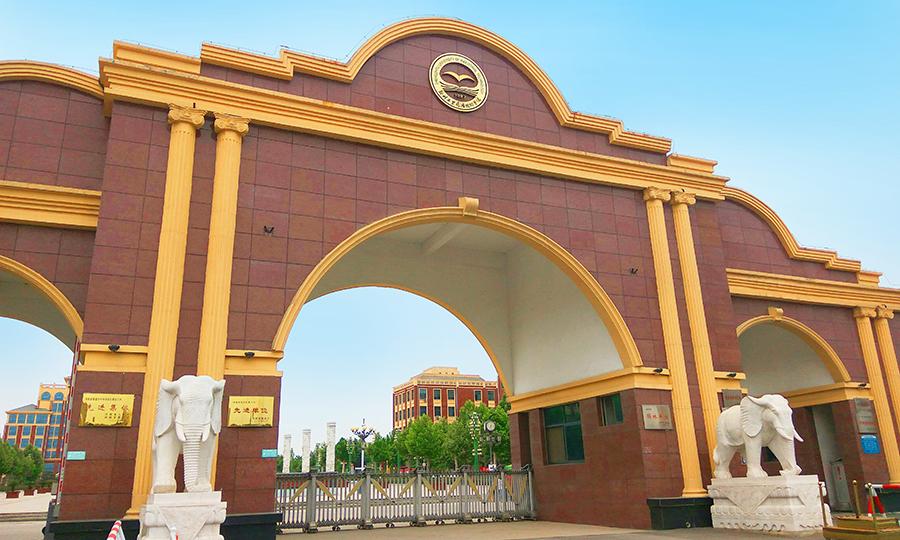 郑州工业应用技术学院导视系统