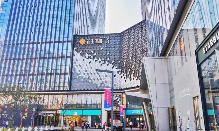 新田360广场标识导视项目