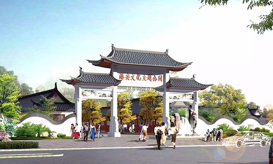 中牟县潘安故里主题公园导视项目