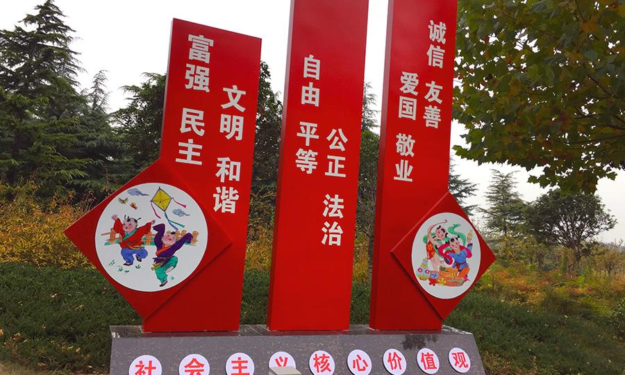 郑州绿博园标识标牌项目