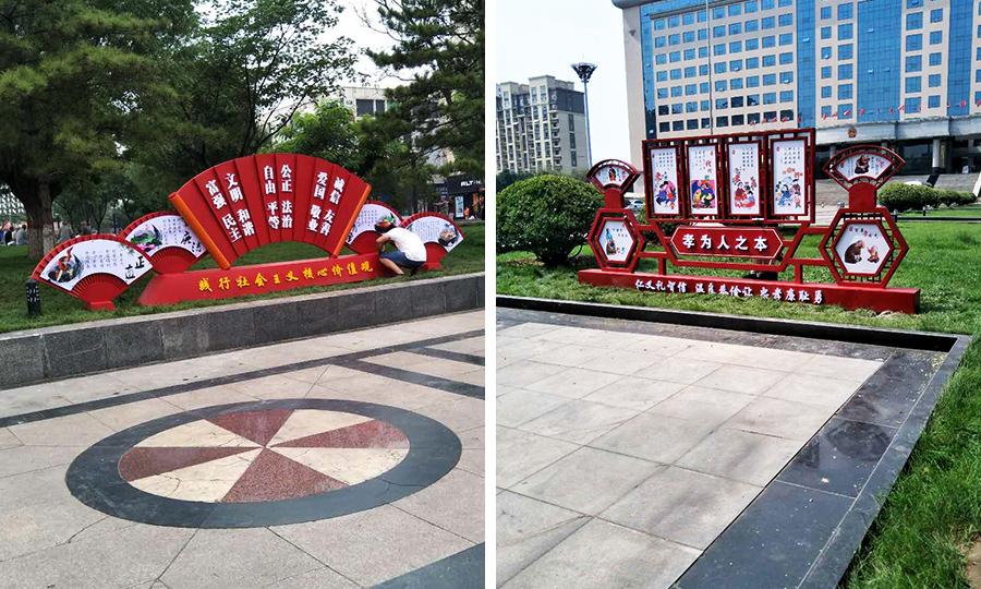 孝义市核心价值观主题文化街项目