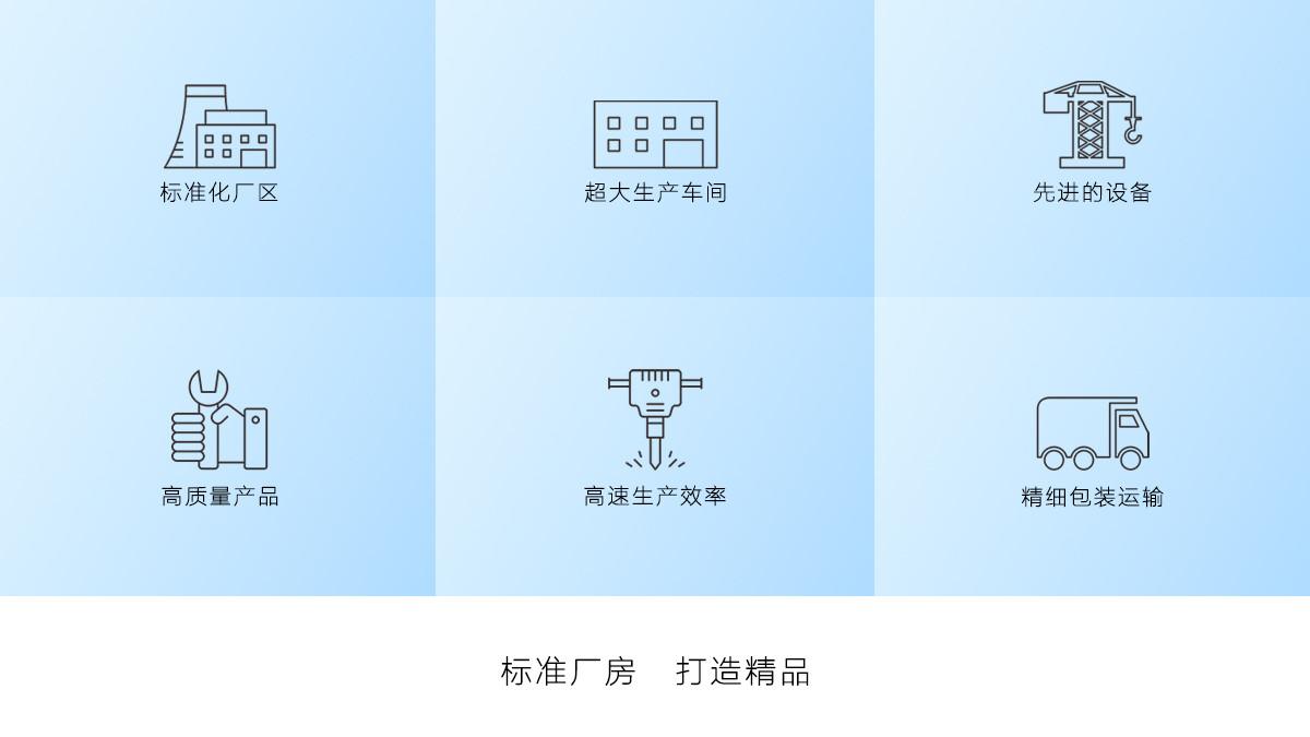 标识制作工厂1.jpg