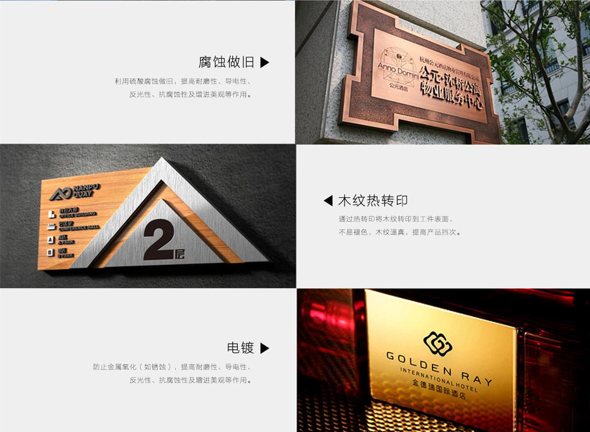 标识制作工厂3.jpg