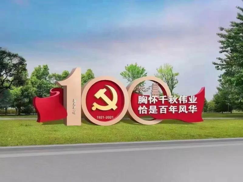 党建文化标识13.webp.jpg
